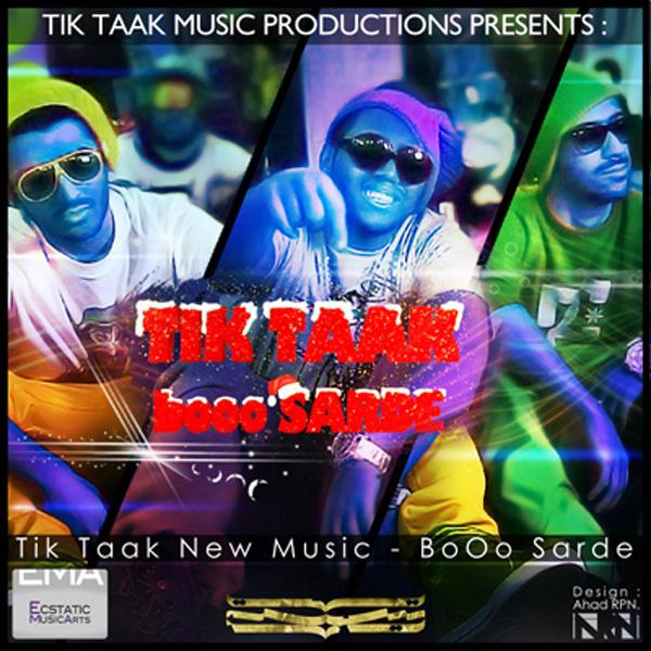 Tik Taak - Booo Sarde Song   تیک تاک بووو سرده'