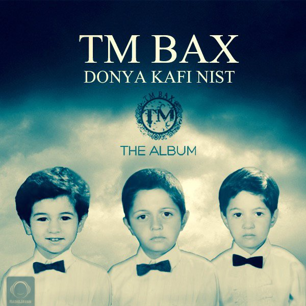 TM Bax - Befarma (Ft Sharomin) Song   تی ام بکس بفرما شارومین'