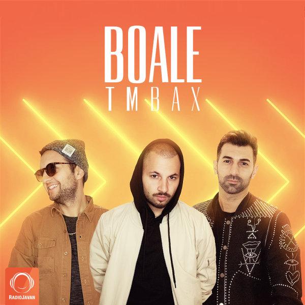TM Bax - Boale Song | تی ام بکس بواله'