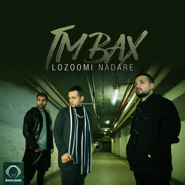 TM Bax - Lozoomi Nadare Song | تی ام بکس لزومی نداره'