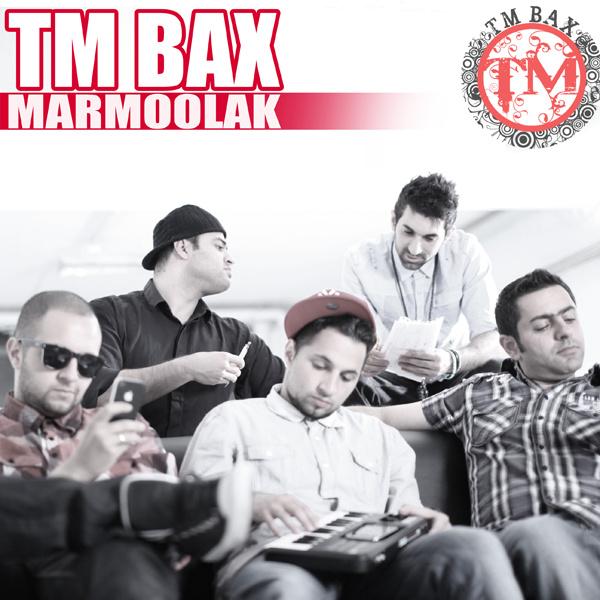 TM Bax - Marmoolak Song | تی ام بکس مارمولک'