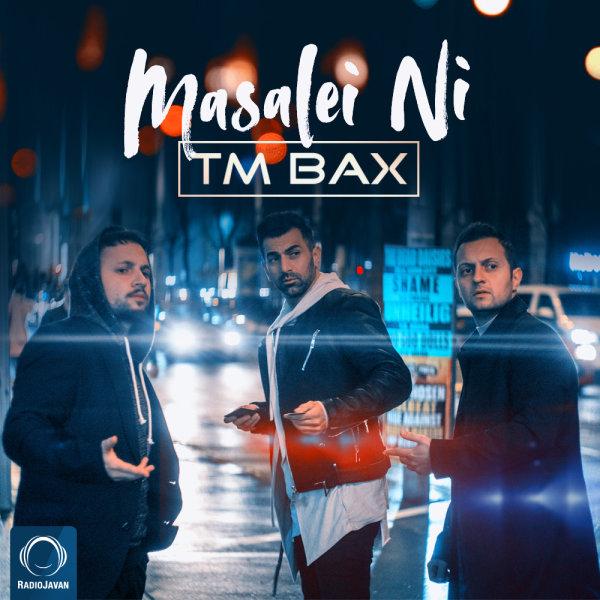 TM Bax - Masalei Ni Song | تی ام بکس مسئله ای نی'