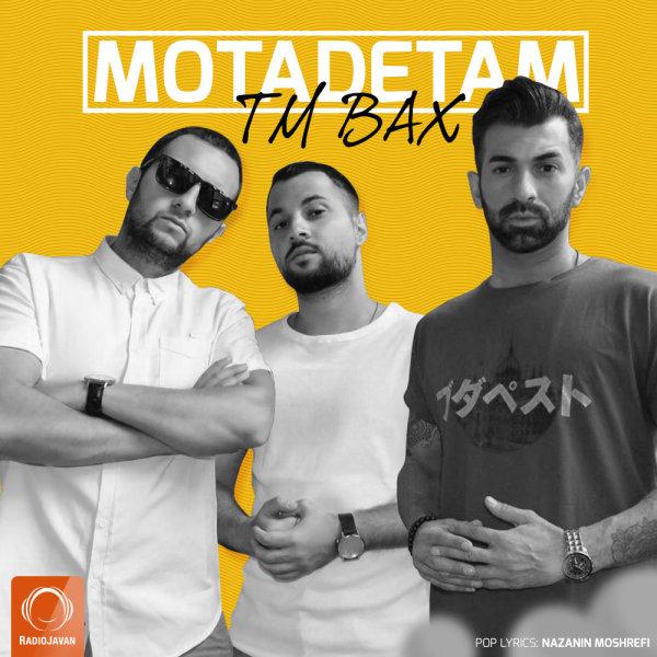 TM Bax - Motadetam Song   تی ام بکس معتادتم'