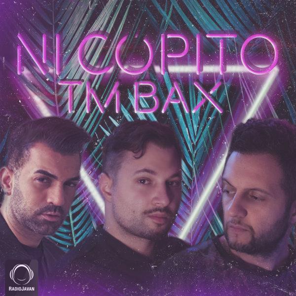 TM Bax - Ni Copito Song   تی ام بکس نی کپی تو'