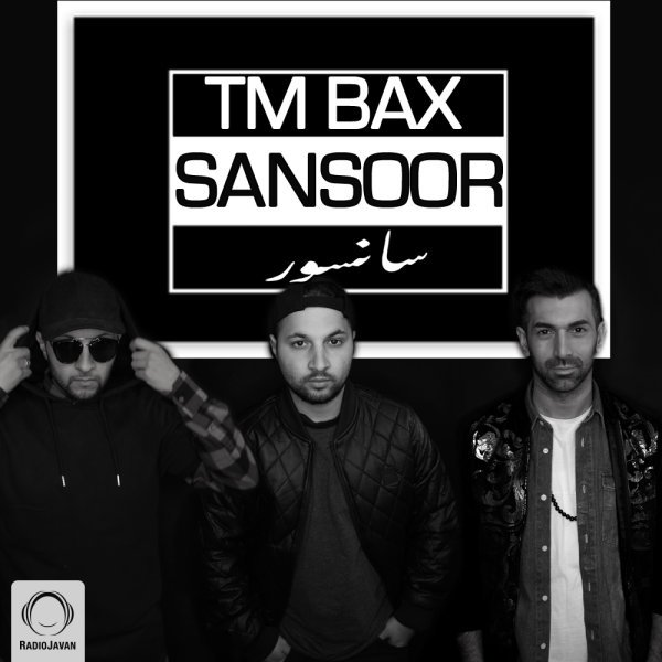 TM Bax - Sansoor Song | تی ام بکس سانسور'