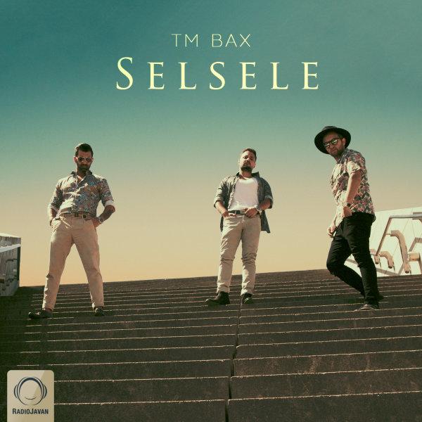 TM Bax - Selsele Song   تی ام بکس سلسله'