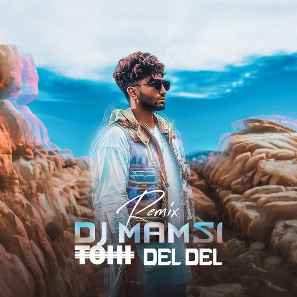 Tohi - Del Del (DJ Mamsi Remix) Song | تهی دل دل ریمیکس دی جی ممسی'
