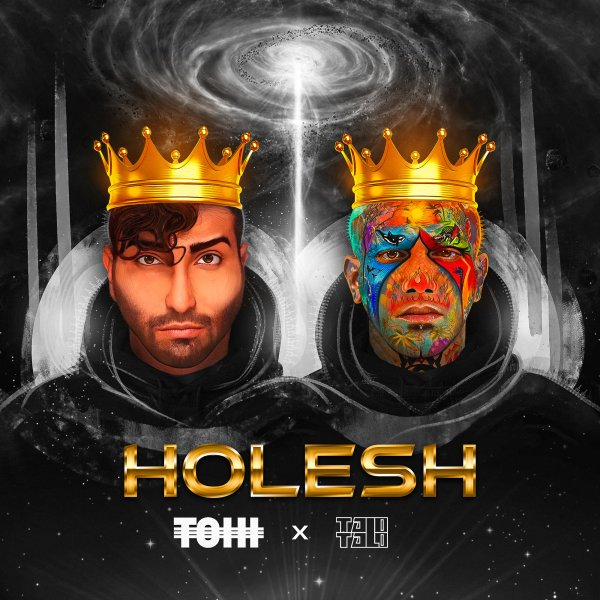 Tohi - Holesh (Ft Amir Tataloo) Song | تهی هلش امیر تتلو'