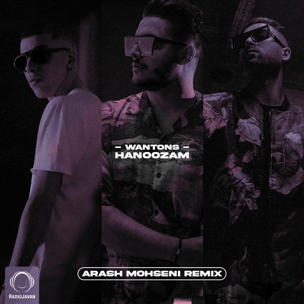Wantons - Hanoozam (Arash Mohseni Remix) Song | وانتونز هنوزم آرش محسنی ریمیکس'