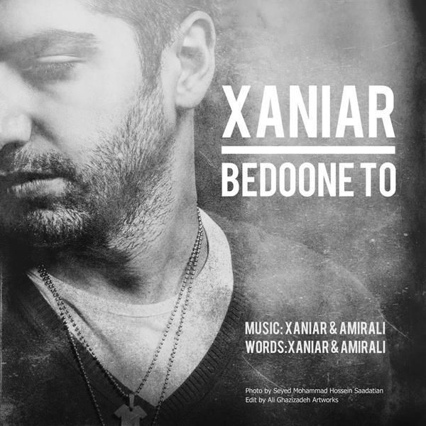 Xaniar - Bedoone To Song   زانیار بدون تو'