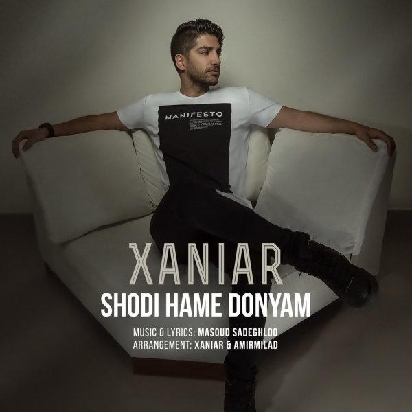 Xaniar - Shodi Hame Donyam Song | زانیار شدی همه دنیام'