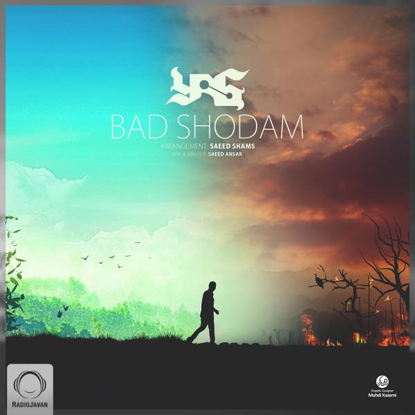 Yas - Bad Shodam Song | یاس بد شدم'