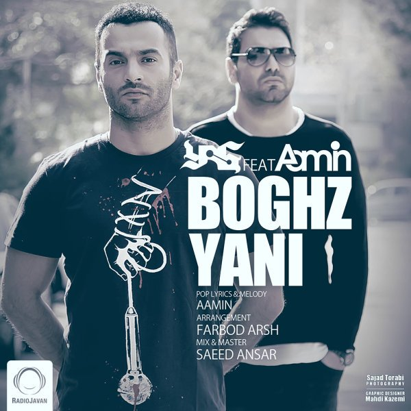 Yas - Boghz Yani (Ft AaMin) Song | یاس بغض یعنی آمین'