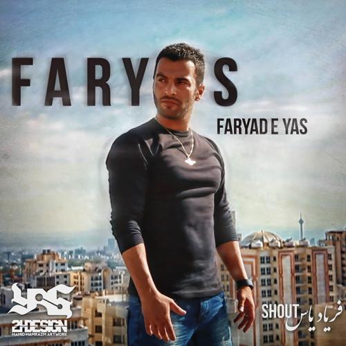 Yas - Faryas Song | یاس فریاس'
