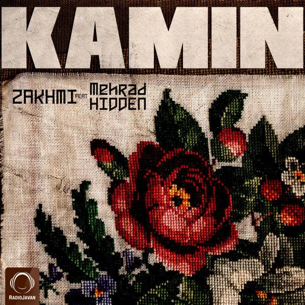Zakhmi - Kamin (Ft Mehrad Hidden) Song | زخمی کمین مهراد هیدن'