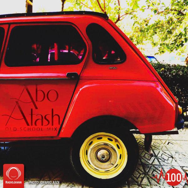 DJ Taba - 'Abo Atash 100'