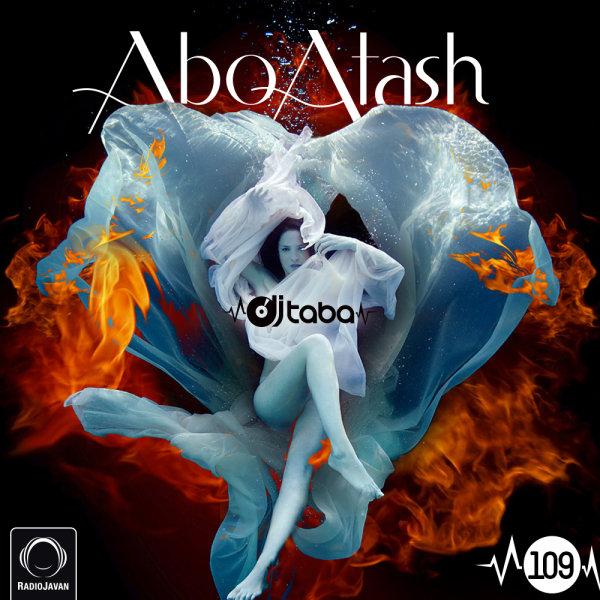 DJ Taba - 'Abo Atash 109'