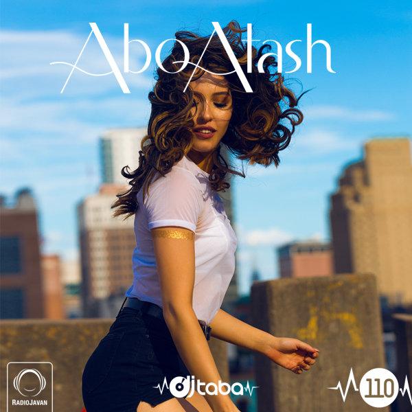 DJ Taba - 'Abo Atash 110'
