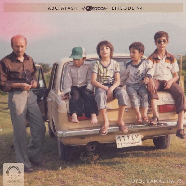 DJ Taba - 'Abo Atash 94'