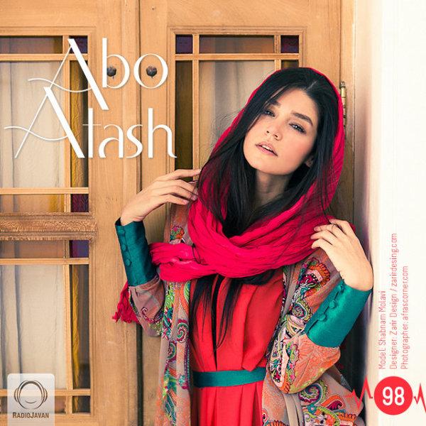 DJ Taba - 'Abo Atash 98'
