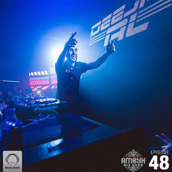 DeeJay AL - 'Ambyx 48'
