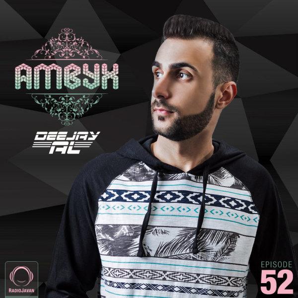DeeJay AL - 'Ambyx 52'