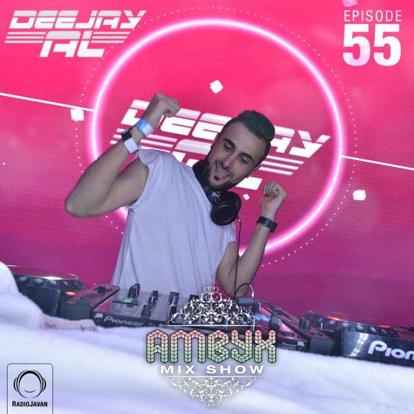 DeeJay AL - 'Ambyx 55'