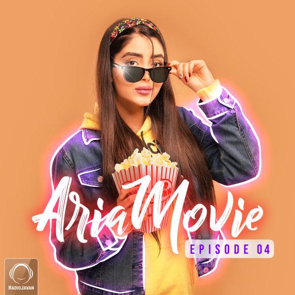 Aria Movie - 'Episode 4'