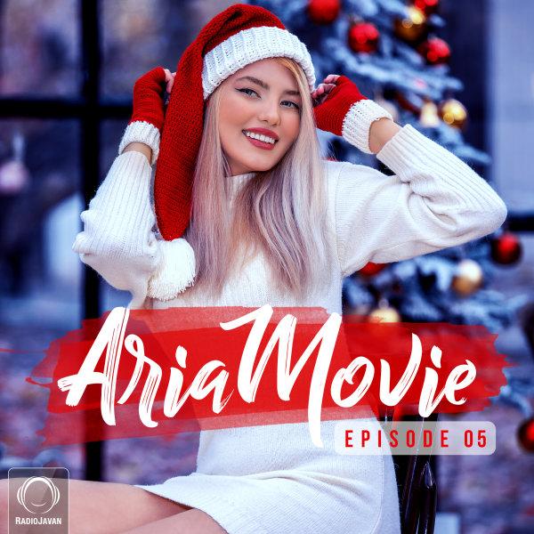 Aria Movie - 'Episode 5'