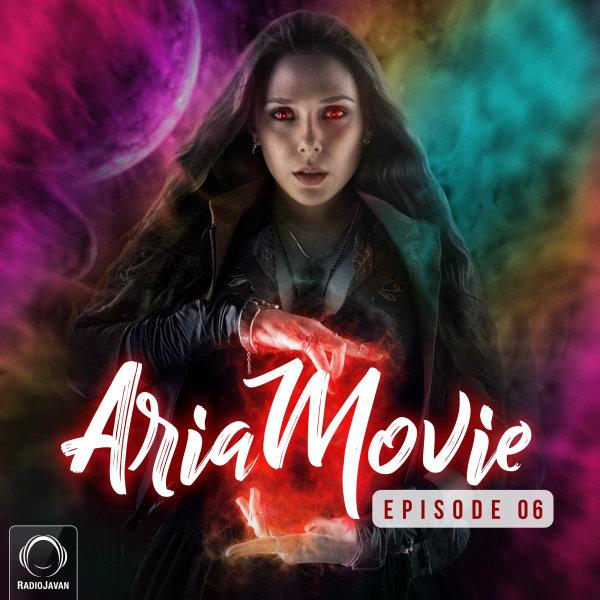 Aria Movie - 'Episode 6'