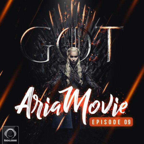 Aria Movie - 'Episode 9'