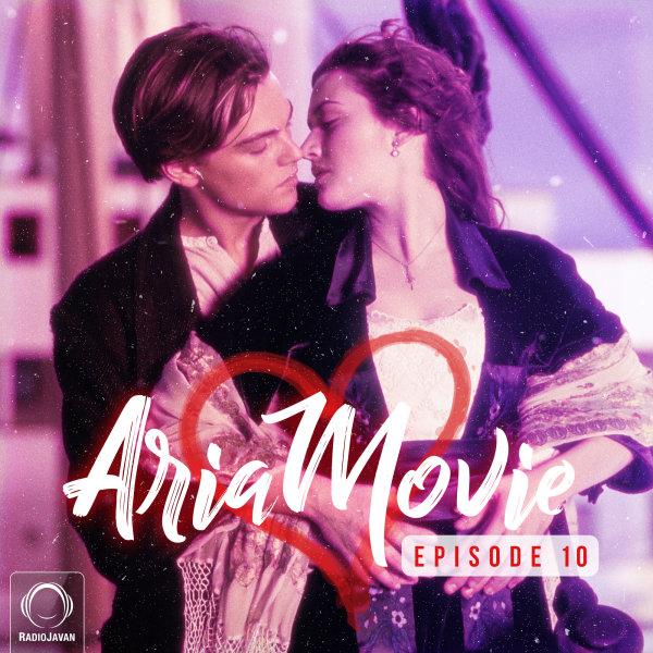 Aria Movie - 'Episode 10'