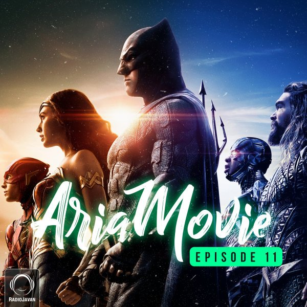 Aria Movie - 'Episode 11'