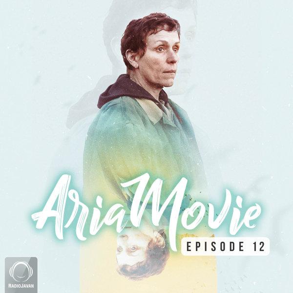 Aria Movie - 'Episode 12'