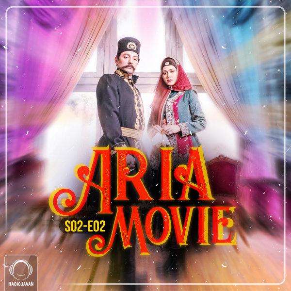 Aria Movie - 'Episode 14'