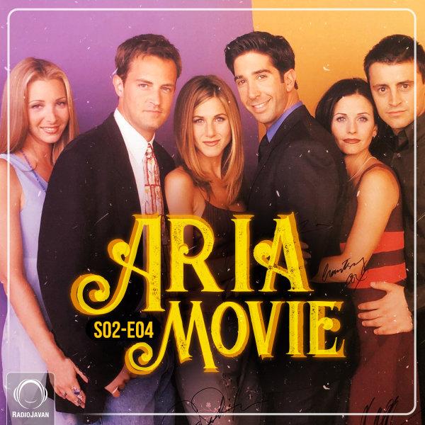 Aria Movie - 'Episode 16'