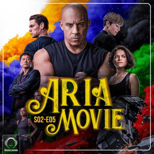 Aria Movie - 'Episode 17'