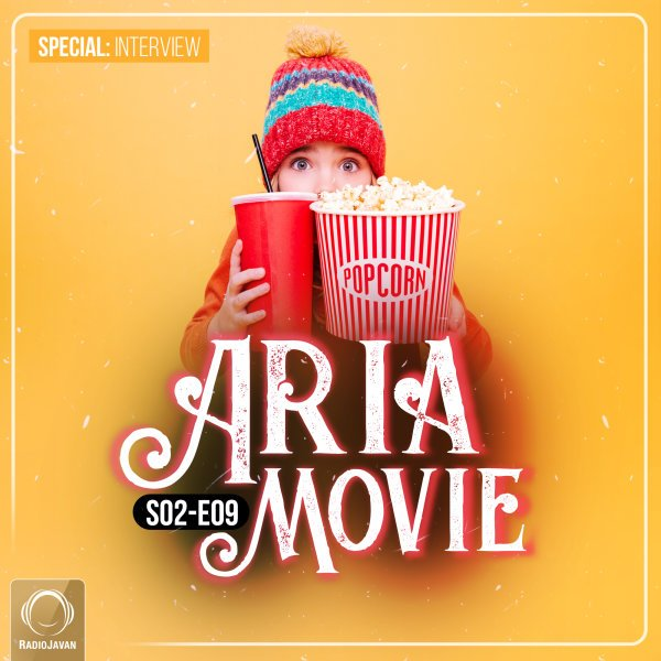 Aria Movie - 'Episode 21'