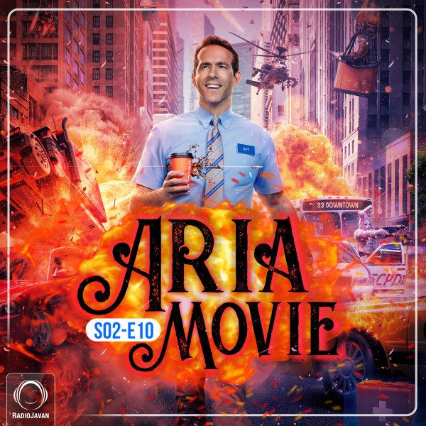 Aria Movie - 'Episode 22'