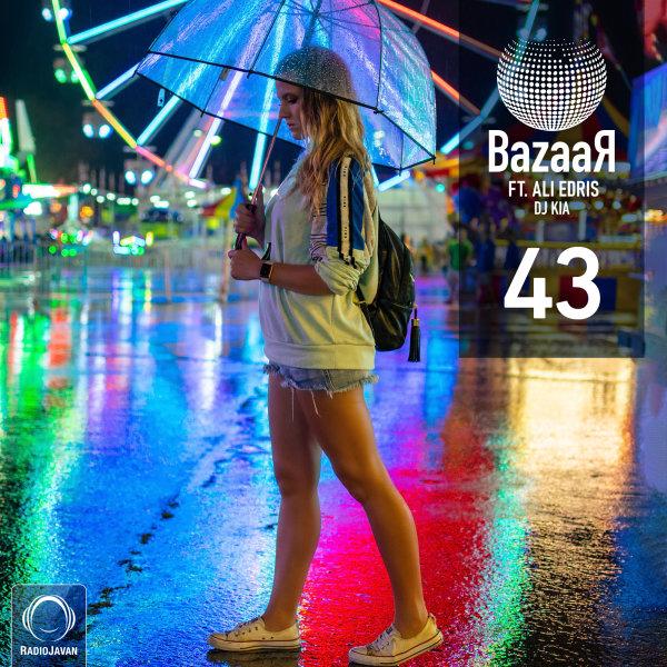 DJ Kia & Ali Edris - 'Bazaar 43'