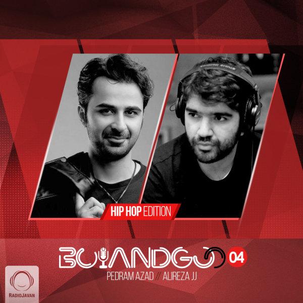 Bolandgoo - 'Episode 4'
