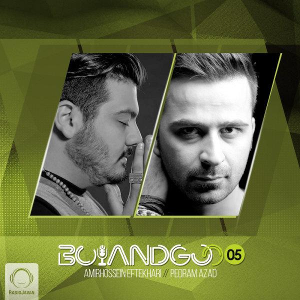 Bolandgoo - 'Episode 5'