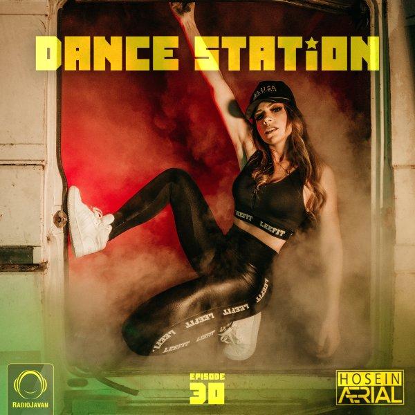 Hosein Aerial - 'Dance Station 30'