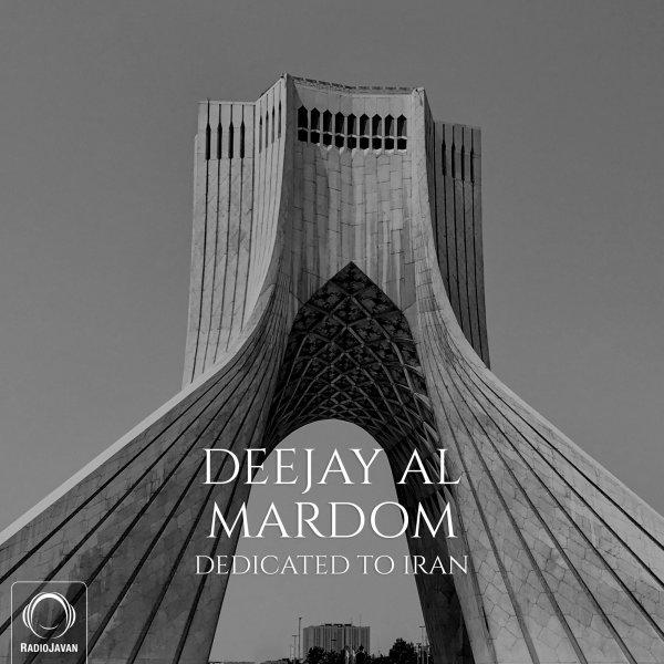 Mardom (Dedicated To Iran) - 'Deejay Al'