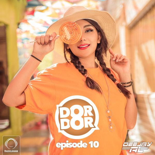 Deejay Al - 'Dor Dor 10'