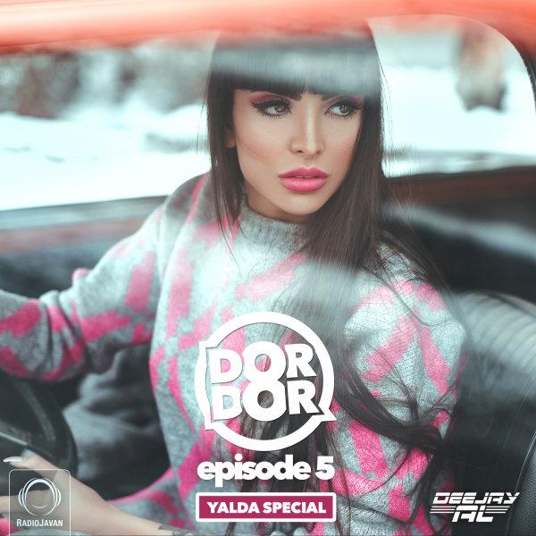 Deejay Al - 'Dor Dor 5 (Yalda Special)'