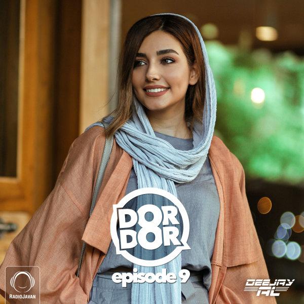 Deejay Al - 'Dor Dor 9'