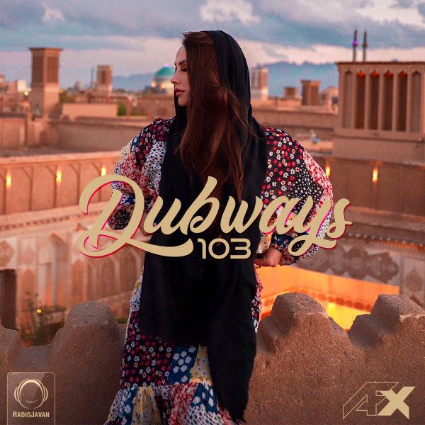 AFX - 'Dubways 103'