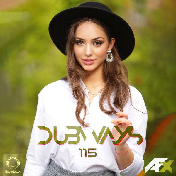 AFX - 'Dubways 115'