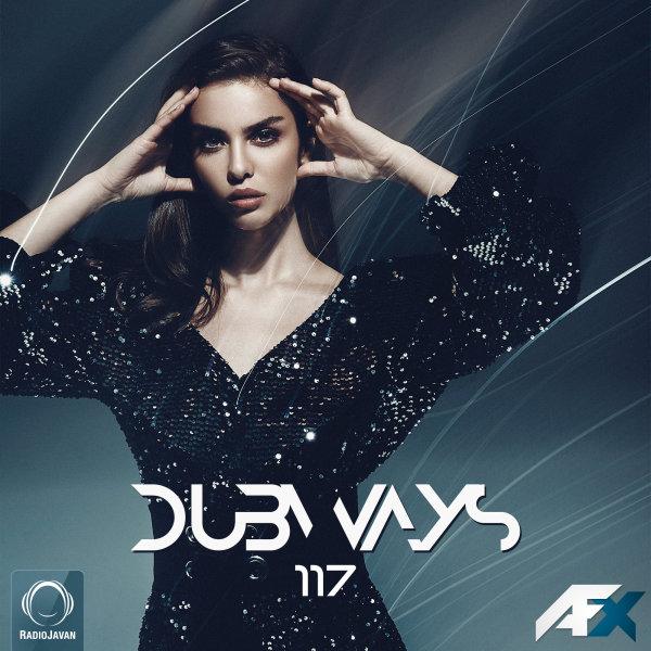 AFX - 'Dubways 117'